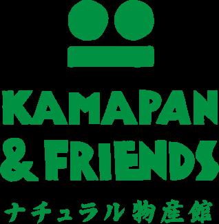 KAMAPAN&FRIENDS ナチュラル物産館