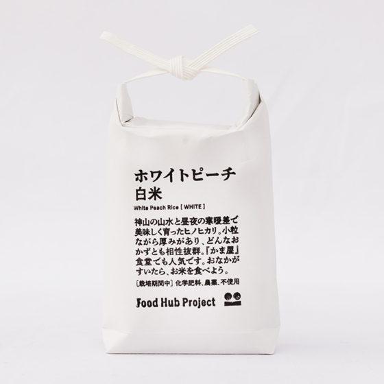 ホワイトピーチ 白米