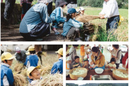 What&#8217;s Farm Local, Eat Local?</br> What&#8217;s Food Hub Project? </br>in KAMIYAMA, JAPAN