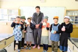 神領小学校3年生「大豆プロジェクト」後編