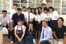 「大豆100粒運動 for high school」を神山分校で!