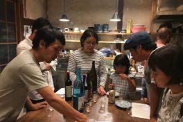 日本酒「神山の味2018」始動!<br/>年内に完成なるか?