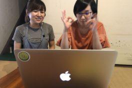 「神山の食の美味しさ」と「お互いへの関心」は<br/>オンラインでも伝わる