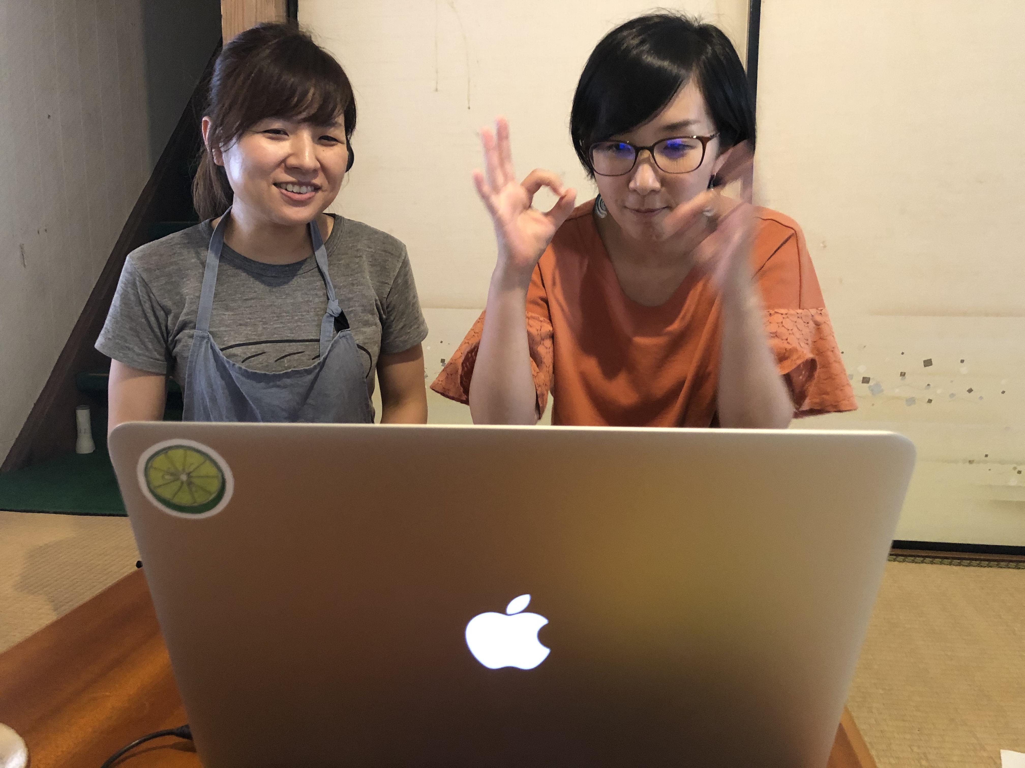 県外中学生対象 オンラインクッキング