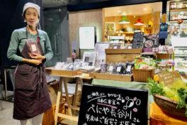 産直!フレンズパークべにや長谷川商店「在来種のお豆の話」
